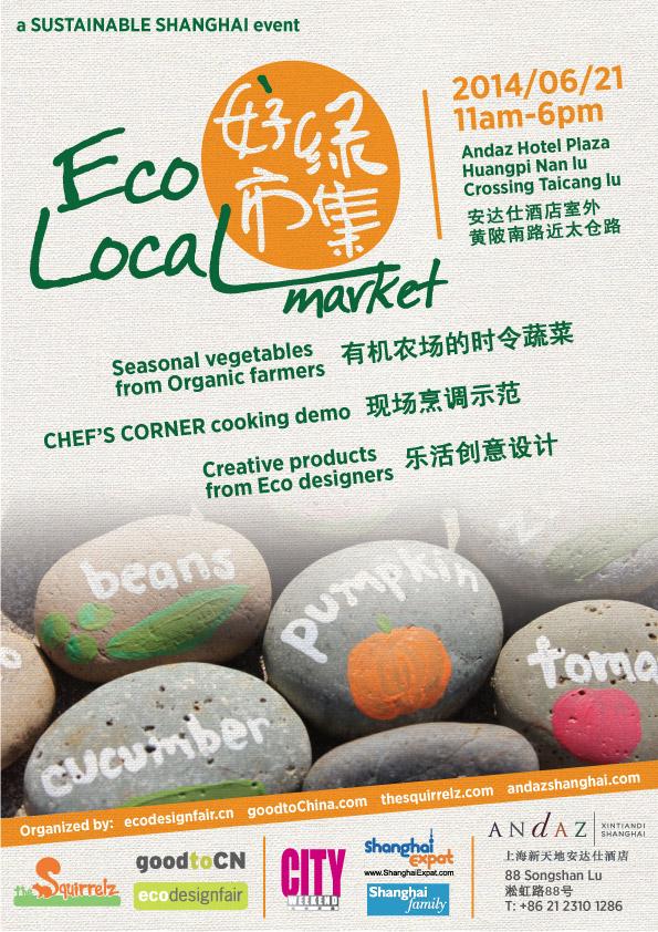Eco-local_andaz flyer_140604